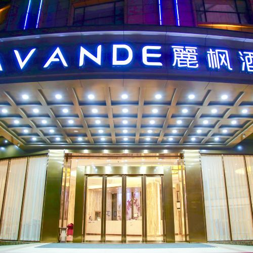 Lavande Hotel (Gaozhou Xiantai Bridge)