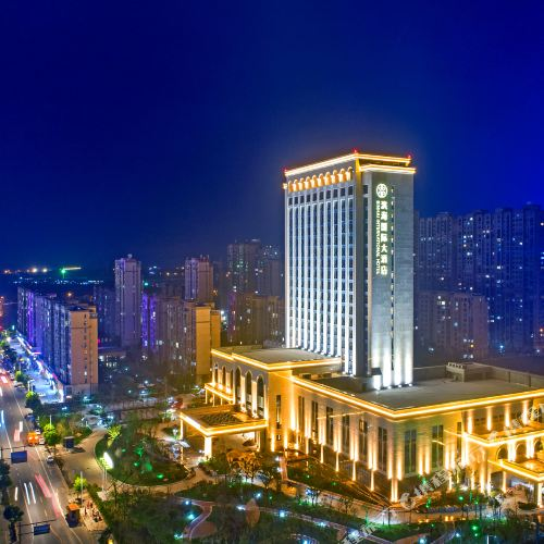 Binhai Jinling International Hotel