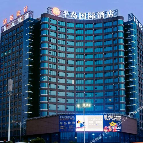 Peninsula International Hotel