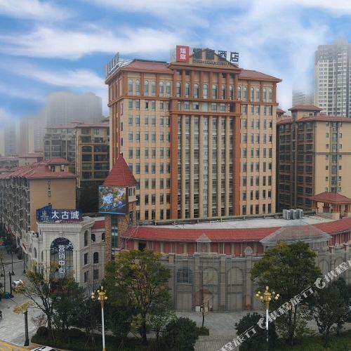 盤州煌庭酒店