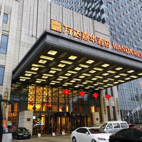 Wanda Realm Taizhou