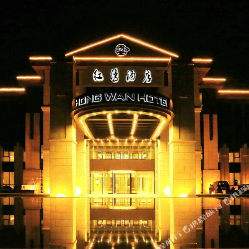 Hong Wan Hotel