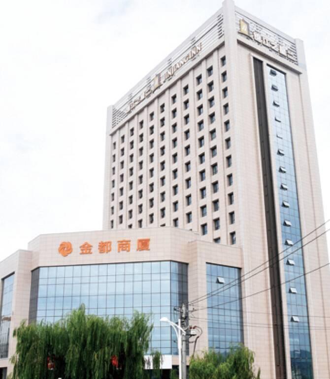 Jinjiang Inn Select (Tianshui Railway Station Jindu Business Building)