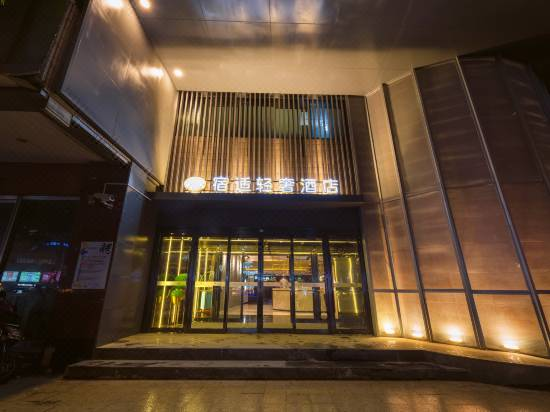 Sushi Qingshe Hotel Dapuqiao Metro Station Reviews For 4 Star Hotels In Shanghai Trip Com Well you're in luck, because here they come. sushi qingshe hotel dapuqiao metro