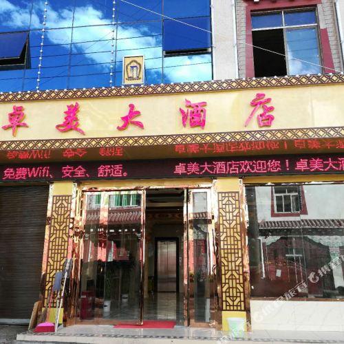 Zhuomei hotel