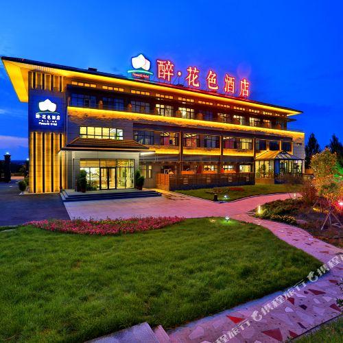 Zuihuase Hotel