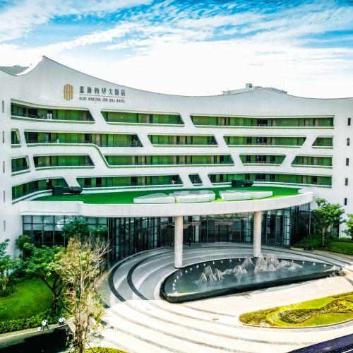 澄邁藍海鈞華大飯店