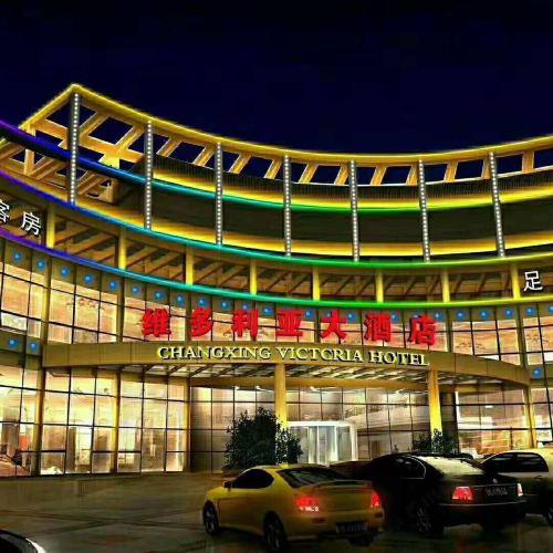 Changxing Victoria Hotel