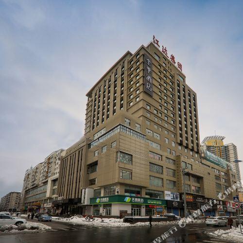 全季酒店(牡丹江火車站店)