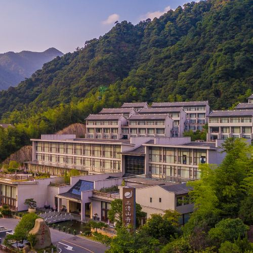 Sanqingshan New Century  Resort