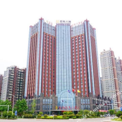 藍海鈞華大飯店(濟寧太白湖店)