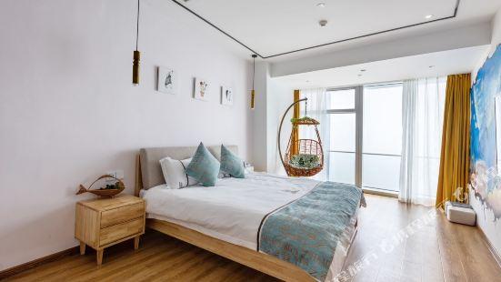 Xiamen Twin Towers Seaview Apartment (Xiamen University)