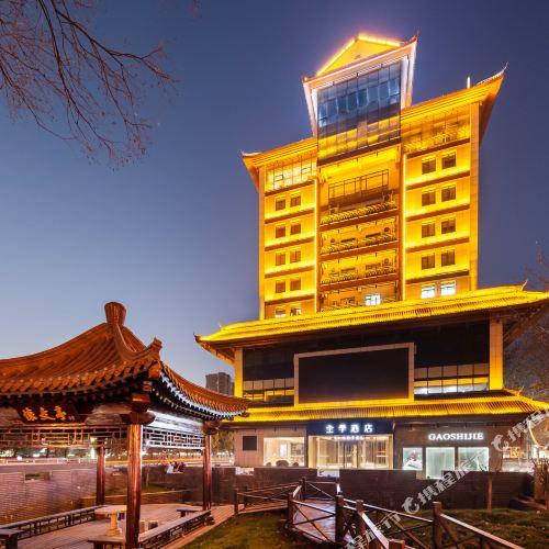Ji Hotel(Muhai Branch)