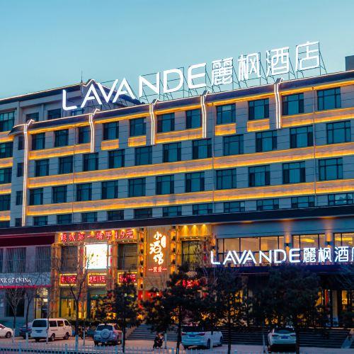 Lavande Hotel (Qiqihar Dujunshu)