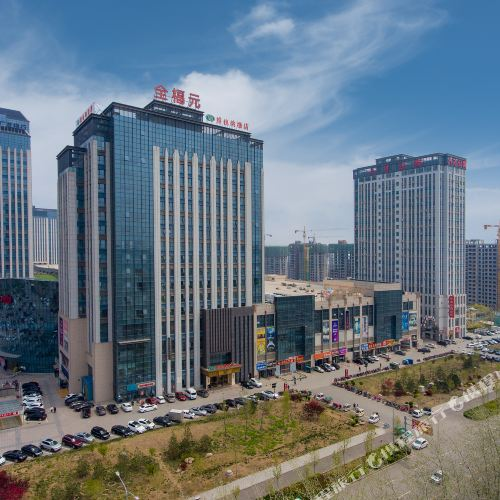 Vienna Hotel (Shouguang International Convention and Exhibition Center)