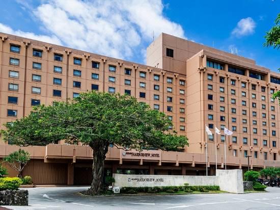 沖縄 ハーバー ビュー ホテル 天皇陛下も泊まられた「沖縄ハーバービューホテル」は伝統と格式があ...