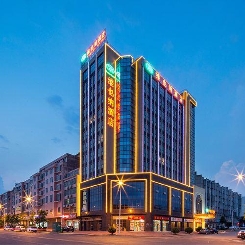 Vienna 3 Best Hotel (Liuyang Economic Development Zone Dongyang)