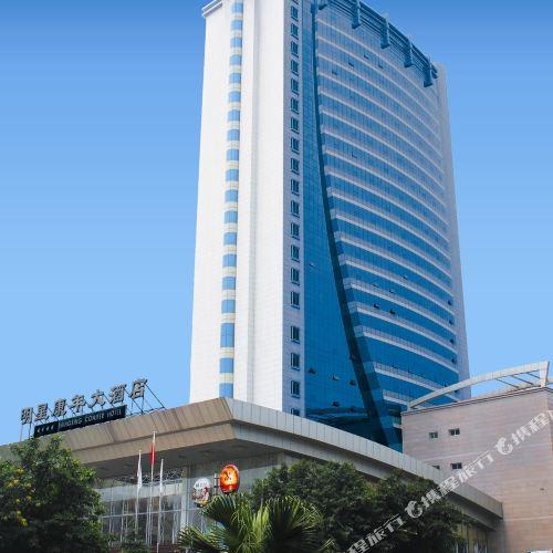 Mingxing Conifer Hotel