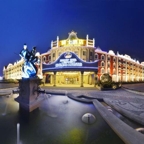 Knight's Hotel Europark Resort