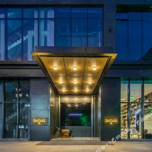 Bojue Shijia Hotel (Tongling Beidou Xingcheng)