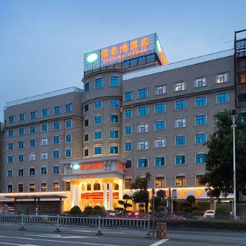 Vienna Hotel (Beiliu Passenger Transport Center)