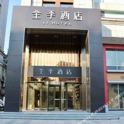 JI Hotel (Anqing Renmin Road Pedestrian Street)