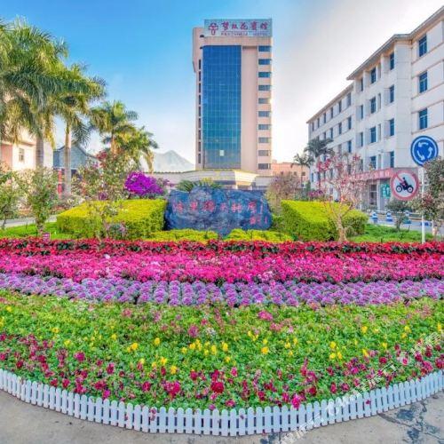 Panzhihua Hotel