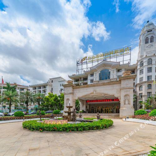 Country Garden Phoenix Hotel Taishan