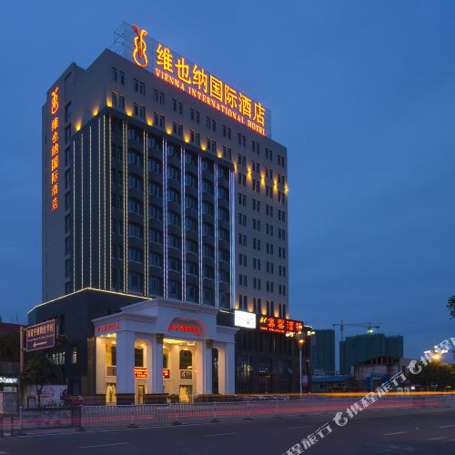 Vienna International Hotel (Ningde Wanda)