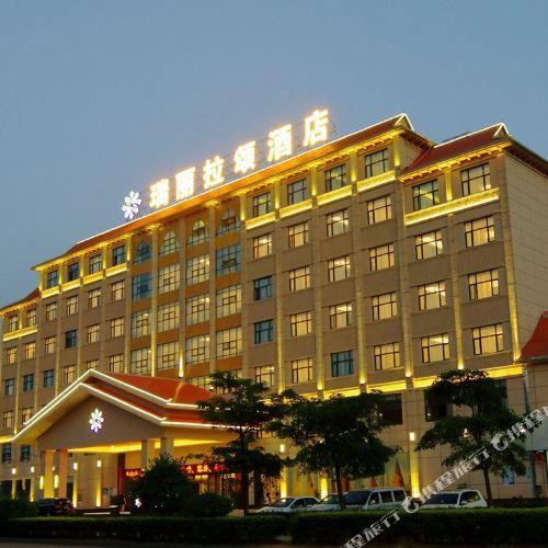 Lxora Hotel