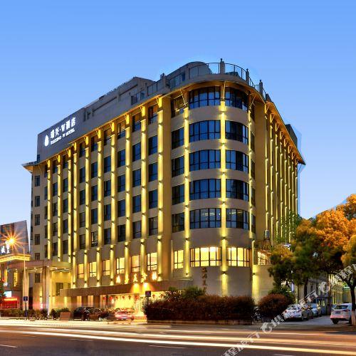 Ruixing W Hotel (Lucheng Wuma Jiangxinyu)
