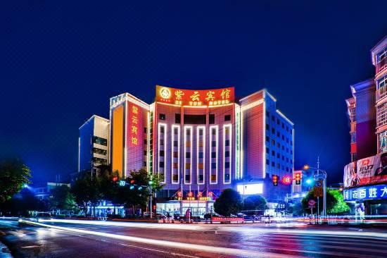 紫雲ミャオ族プイ族自治県 紫雲 ホテルの口コミ・宿泊予約 | Trip.com