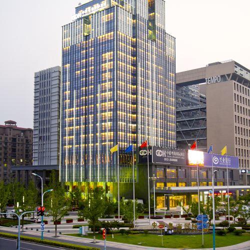 Zhong Lian (GDH) International Hotel