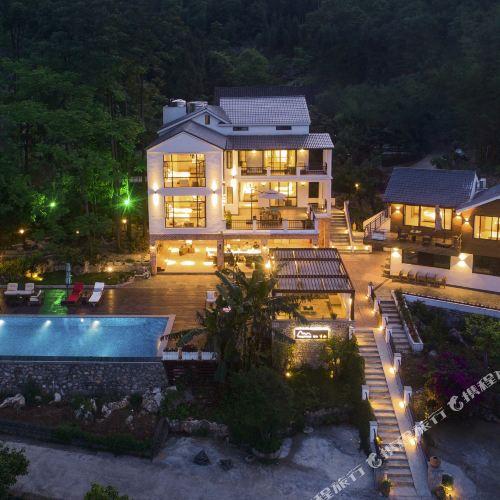 Fengxi Banshan Inn