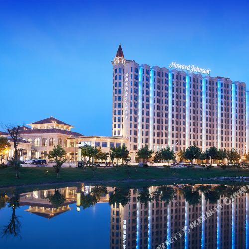 Howard Johnson by Wyndham Dream Sea Resort Weihai