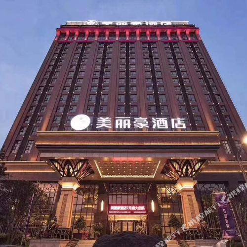 Meilihao Hotel (Xianyang Xixian New District)