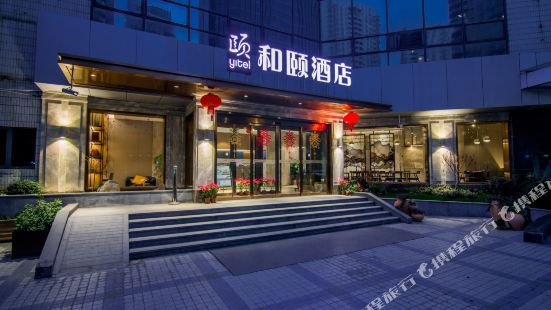 Yitel (Shanghai Lujiazui, Oriental Pearl Tower, Binjiang Avenue)