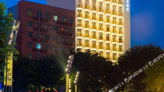 Atour Hotel (Chongqing Hongyadong Riverside)