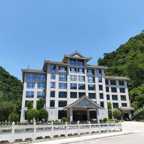 Guangwushan Celebrity Resort