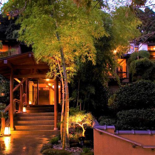 箱根 山之茶屋