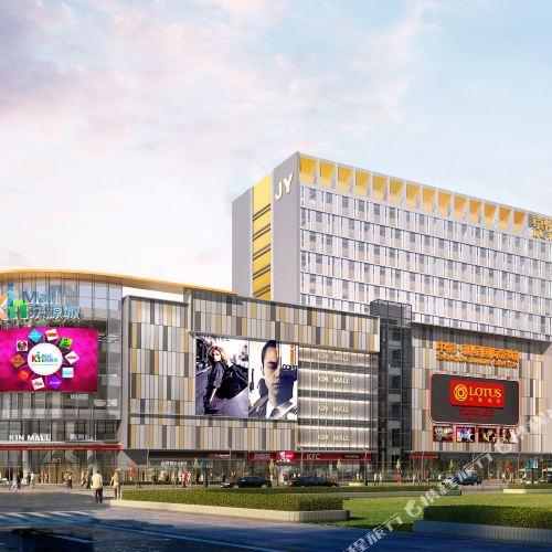 YangJiang KingStay Hotel