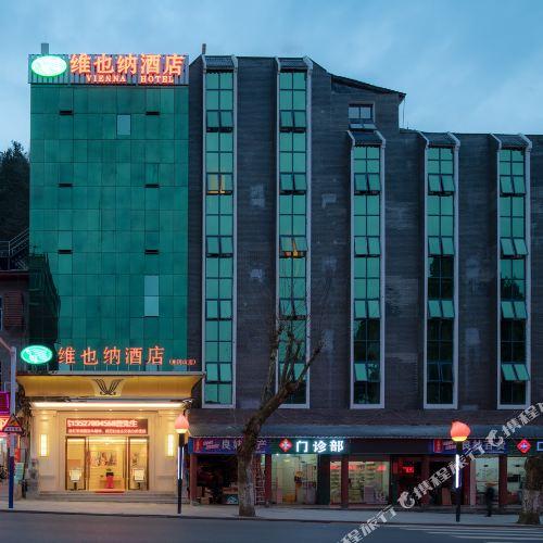 Vienna Hotel (Jinggangshan)
