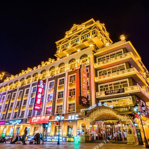 滿洲里飯店(百年俄式主題店)