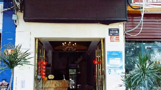 Jushangyou Hostel