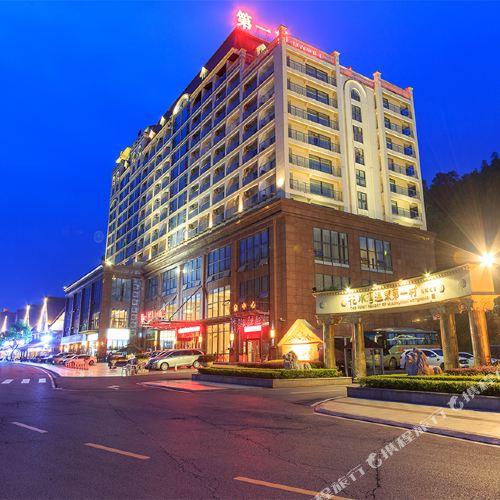 Diyicun Hot Spring Hotel