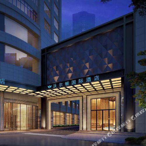 Wellton International Hotel (Ruijin)