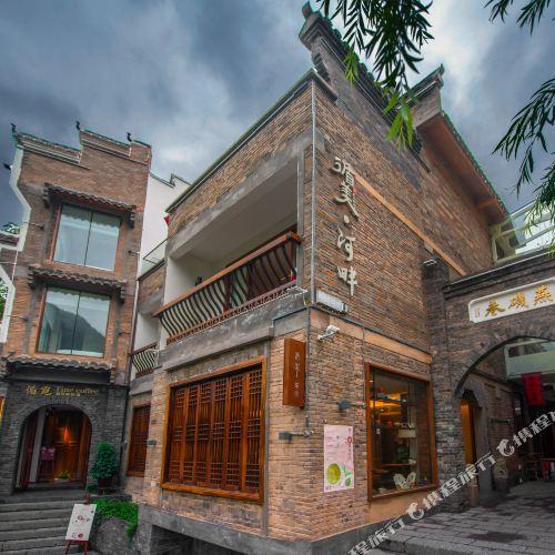 Xunmei Riverside Hotel