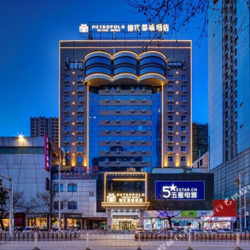 Metropolo Jinjiang Hotels (Suzhou Huaxia)