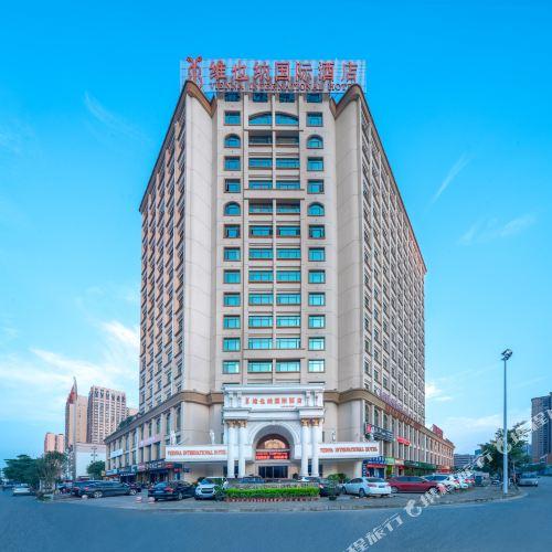 Vienna International Hotel (Guangxi Guigang Sports Center Wanda)