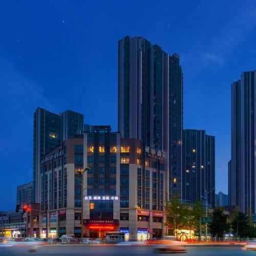 Lavande Hotel (Chongzhou Wanda Plaza)